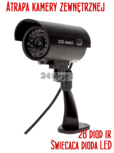 Atrapa zewnętrznej kamery z imitacjš podczerwieni i diodš syganlizujšcš pracę - NIE DO ROZPOZNANIA!